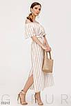 Длинное платье в полоску на лето с открытыми плечами, фото 3