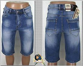Шорты мужские джинсовые удлинённые голубого цвета Grossnes