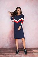Платье - свитшот женское НТ1121, фото 1