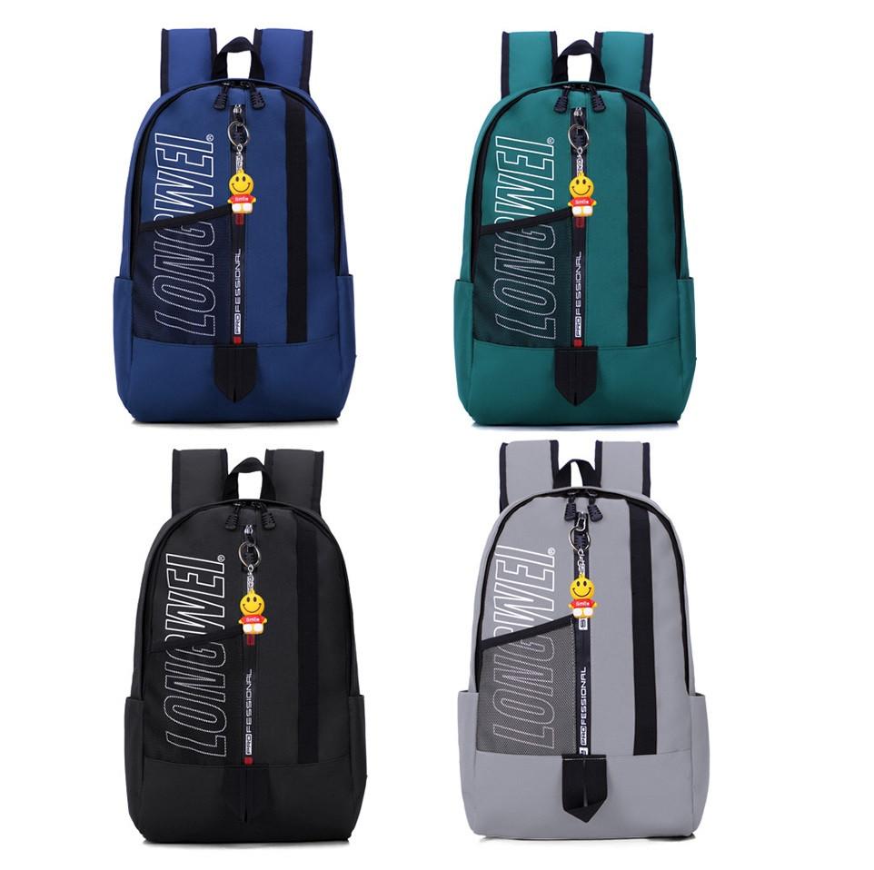 Школьный повседневный рюкзак Longwel. Качество!