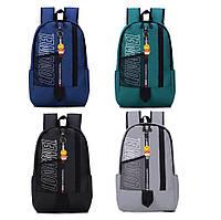 Школьный повседневный рюкзак Longwel. Качество!, фото 1