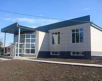 Строительство: МАГАЗИНОВ,КИОСКОВ, ТОРГОВЫХ ПАЛАТ ,СТО АВТОМОЕК +