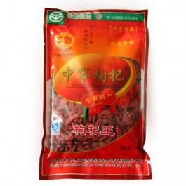 Ягоды годжи кг (упаковка 100г)  (минимальная отгрузка 0,5 кг)