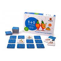Настольная развивающая семейная игра Така Мака 1+1, один плюс один,для детей от 3 лет