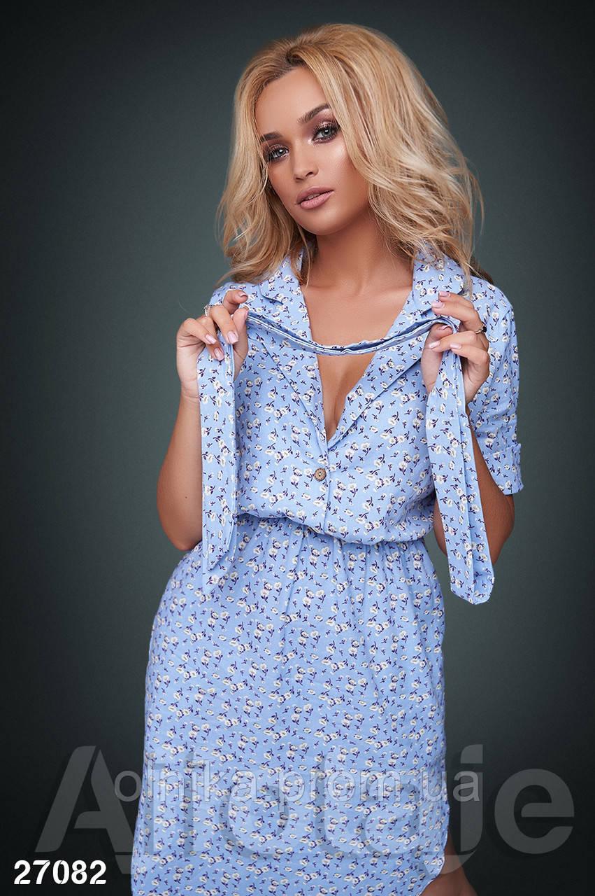 Платье - 27082.Размер:S M L XL