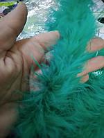 Боа пух марабу  на метраж зеленка