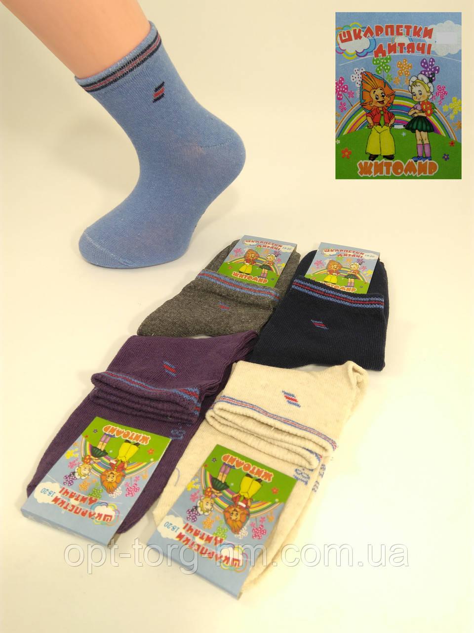 Детские носки 18-20 (28-32обувь)