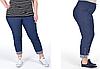 Джинсовые брюки с высокой посадкой, с 48-82 размер