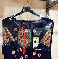 Чохол для одягу з ПВХ 60 см * 30 см