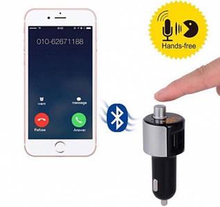 FM модулятор Bluetooth Трансмиттер Car G9