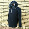 Мужская зимняя куртка парка молодежная, фото 6
