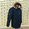 Мужская зимняя куртка парка молодежная, фото 3
