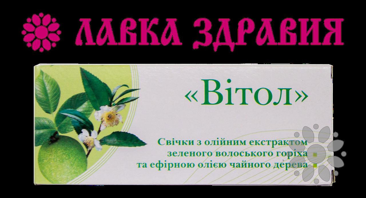Свічки Вітол (волоський горіх, чайне дерево), 10 шт, Грін-Віза