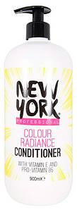 Кондиционер для окрашенных волос I love New York Professional Colour Radiance Conditioner
