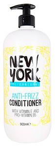 Кондиционер для волос I love New York Professional Anti Frizz Conditioner