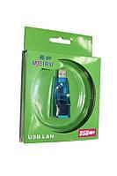 USB сетевая карта,Переходник, адаптер LAN Ethernet RJ45