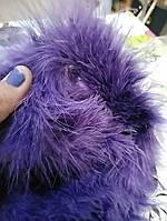Боа пух марабу  на метраж фиолетовый