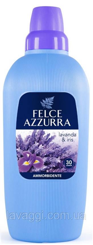 Ополаскиватель для тканей с ароматом лаванды и ириса Felce Azzurra Ammorbidente Lavanda & Iris 2000 ml