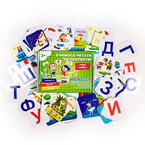 Развивающие игры украинский язык