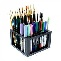 Подставка-органайзер для канцелярии и кисточек Artists Organization Rack