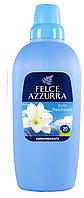"""Ополаскиватель для тканей """"Свежесть чистоты"""" Felce Azzurra Ammorbidente Pura Freschezza 2000 ml"""