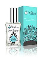 MSPerfum Appsolit женские духи 50 мл качественная парфюмерия