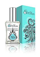 MSPerfum Far Away женские духи 50 мл качественная парфюмерия