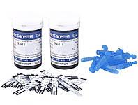 50 тест-полосок + 50 ланцентов игл для глюкометра Sannuo GA-3, расходники