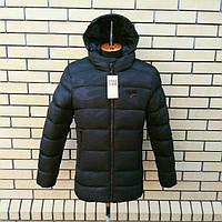 Мужская зимняя куртка теплая от производителя