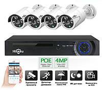 Комплект 4K видеонаблюдения Hiseeu POEKIT-4HB624 на 4 камеры POE и регистратор и провода