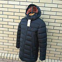 Куртка пуховик зимняя удлиненная мужская