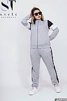 Спортивный женский костюм двунитка большие размеры СЕВ895-1