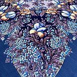 Белой ночи кружевные сны 1844-14, павлопосадский платок шерстяной  с шелковой бахромой, фото 7