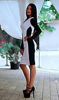 Жіноче плаття з довгим рукавом