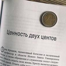 """""""Предназначение"""" Карл Хаффнер, фото 2"""