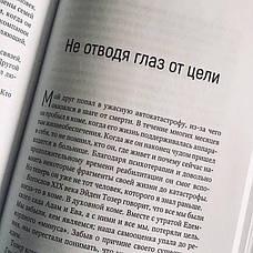"""""""Предназначение"""" Карл Хаффнер, фото 3"""