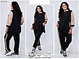 Прогулочный костюм двунитка для полных женщин  Размеры 54.56.58.60.62.64.66, фото 2