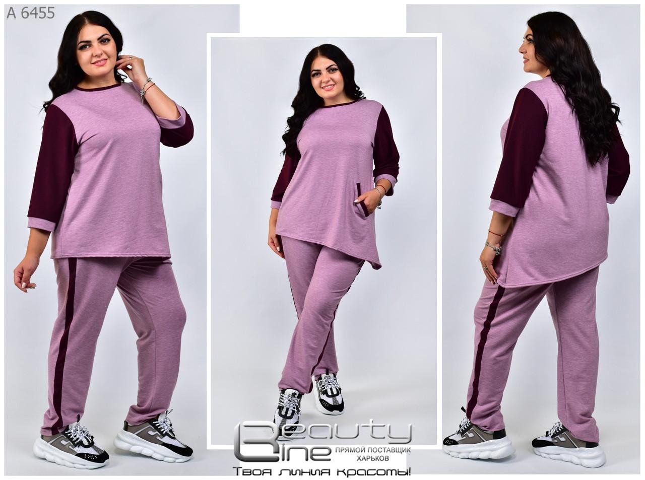 Прогулочный костюм двунитка для полных женщин  Размеры 54.56.58.60.62.64.66