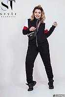 Спортивный женский костюм двунитка СЕВ895