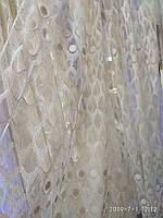Тюль турецкая занавески портьеры шторы ширина 290 см сублимация узор 2019 цвет золото