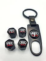 Колпачки на нипель с логотипом авто Audi и брелком AIR CAP логотип Ауди