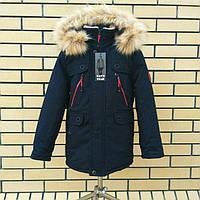 Зимняя куртка для мальчики с мехом теплая с капюшоном