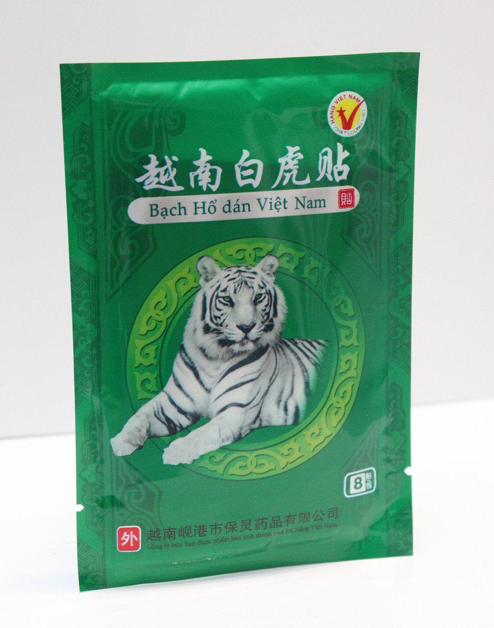 Пластир Білий тигр від болю в суглобах 8 шт.