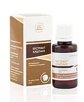 Каштана экстракт, применяют при варикозном расширении вен, геморрое, тромбофлебите.
