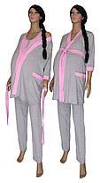 Пижама и теплый халат для беременных и кормящих 18306 Mindal Soft Grey&Pink, р.р.42-56