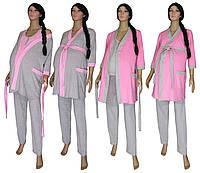 ab683591ef3e Пижама и теплый халат для беременных и кормящих 18306 Mindal Soft  Grey&Pink, р.р