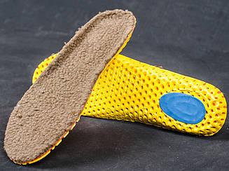 Стельки для обуви с начесом, 280 мм, ОМ-2001, цв. коричневый