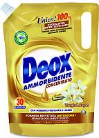 Кондиціонер-ополіскувач для білизни 750 мл Deox Ammorbidente Vaniglia e Argan 8002295036162