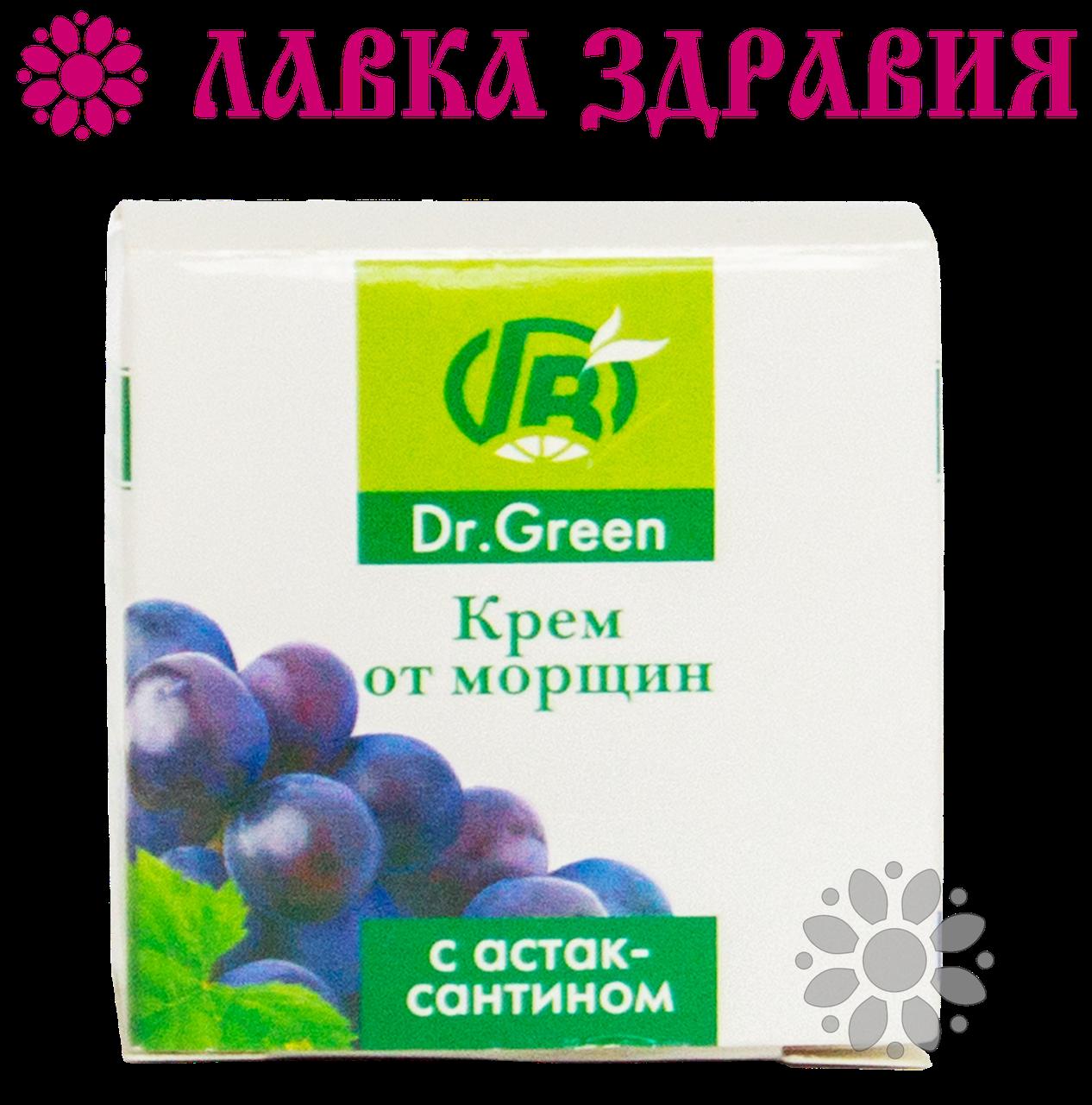 Крем от морщин Грин-Виза Dr. Green 30 мл