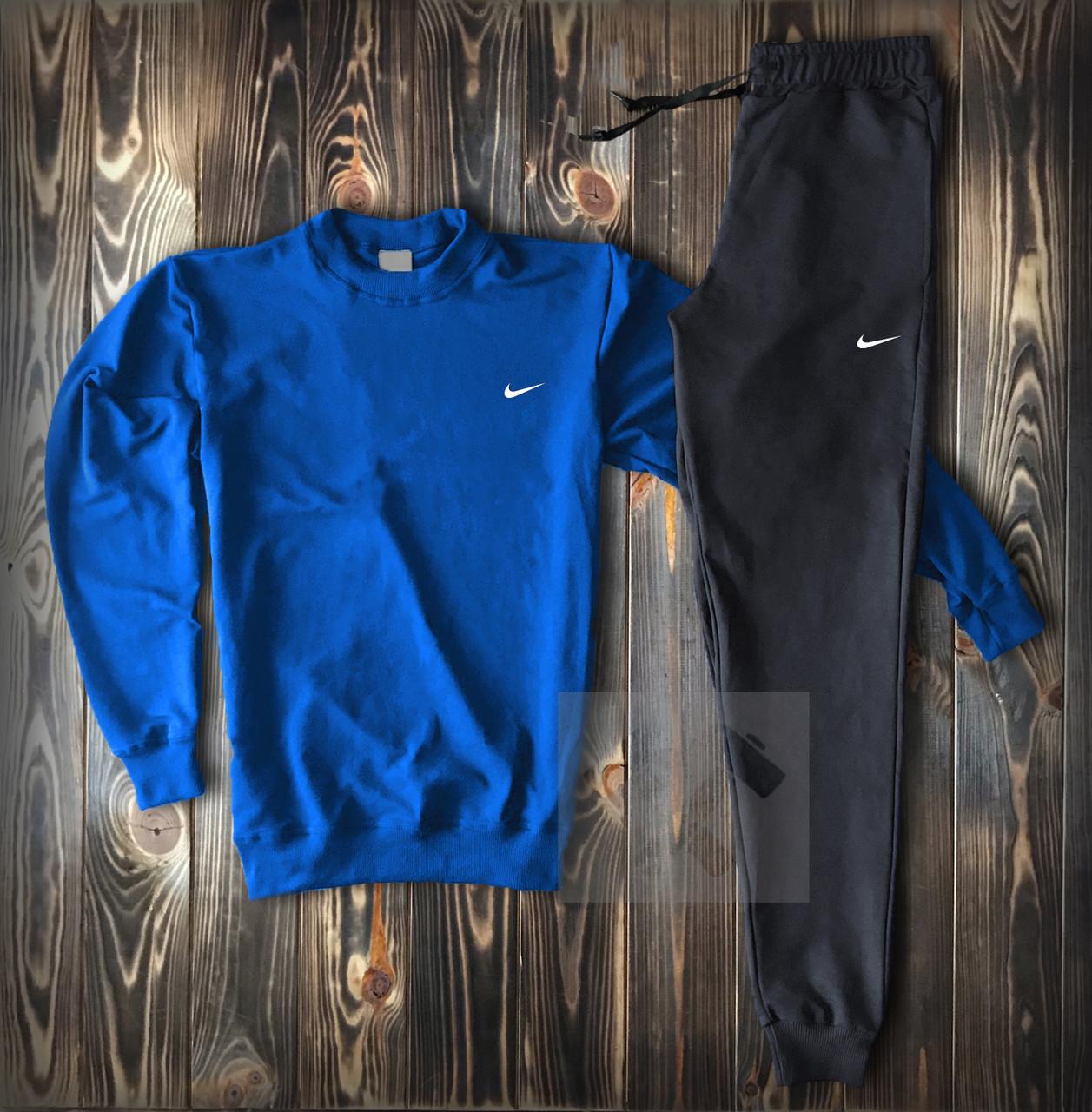 Спортивный костюм Nike синего цвета (Найк) трикотажный приталенный